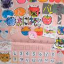 junior_calendar.png